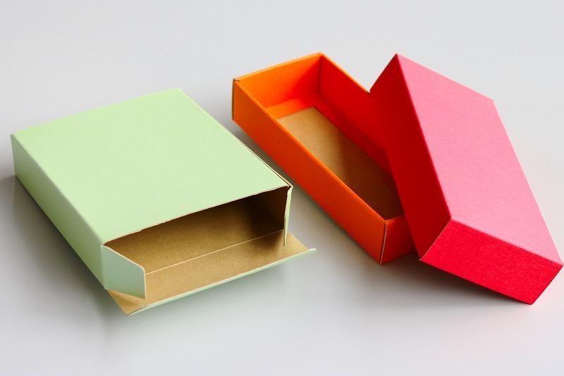 板紙(パッケージング用紙)